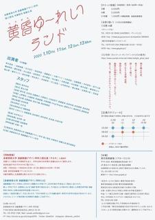 AAC3B36E-CBB9-4936-97DE-93AEEF81D397.jpeg
